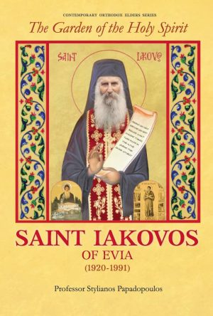 Saint Iakovos of Evia