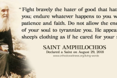 Saint-Amphilochios-Makris-quotation-fight-bravely