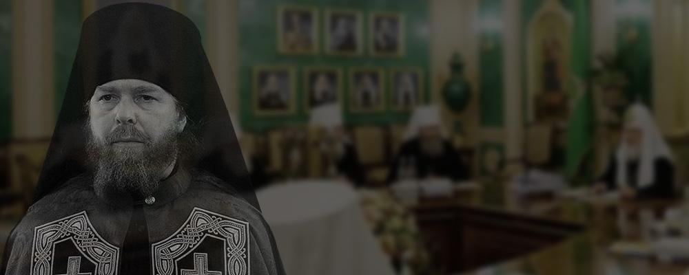 reasonableness bishop tikhon